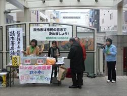 2008年11月県議時代、東條市議や市民と政令市の是非を問う住民投票を行う。_R