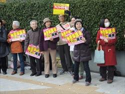 2013年12月秘密保護法に反対する国会包囲行動に参加しました_R