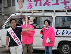 2014年5月鴨川市議選で31歳の若者を応援、上位当選へ_R